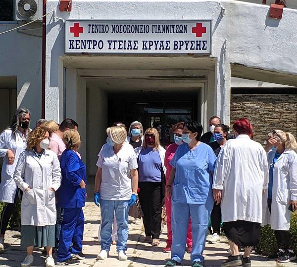 ΕΝΙΠ: Οι εργαζόμενοι του Κέντρου Υγείας Κρύας Βρύσης διεκδικούν...! image.