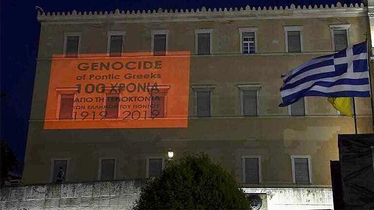 Γενοκτονία των Ποντίων: Φωταγωγείται η Βουλή για την επέτειο των 102 χρόνων image.